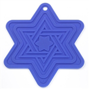 Star of David Pot Holder & Trivet
