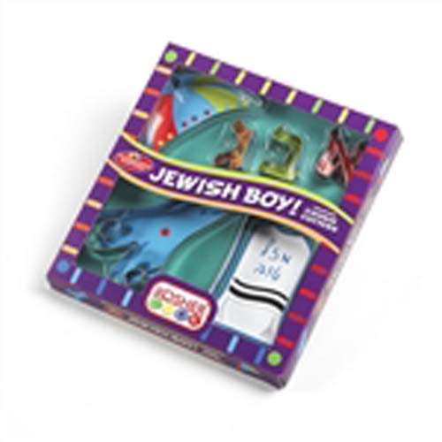 Jewish Boy 6 pc Cookie Cutter Set