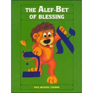 The Alef Bet of Blessing