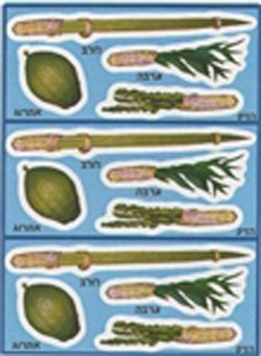 4 Minim Sukkot Stickers