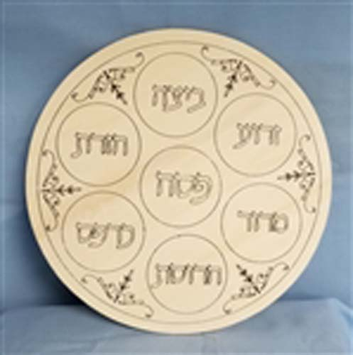 Seder Plate Wood Craft, Ready to Paint!