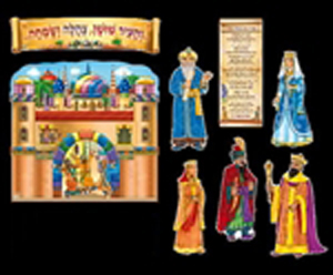 Purim Poster Set