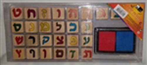 Deluxe Wood Aleph Bet Stamp Set