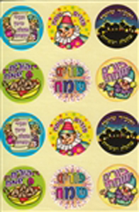 Colorful Purim Sameach Stickers for Purim Fun