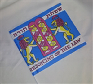 Simchat Torah Flag with Lions of Judah