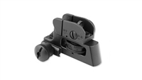 UTG DETACHABLE REAR SIGHT