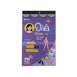 Sticker Book - Diva Dress Up