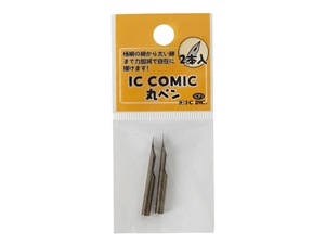 IC Comic Maru (Mapping) Pen Nib 2 pieces