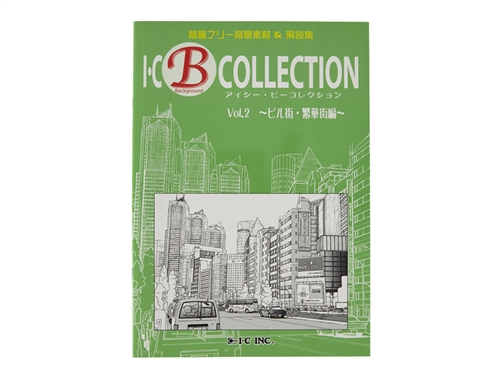 I-C B Collection Vol. 2 Skyscrapers and Bustling Street