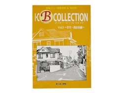 I-C B Collection Vol. 3 Residential area ~ Shopping district