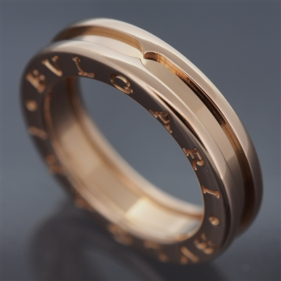Bvlgari B Zero 1 Ring Rose Gold