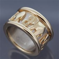 Cartier Pharaon Ring Yellow White Gold