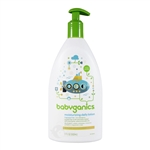 Moisturizing Daily Lotion Fragrance Free - 17 oz. (Babyganics)