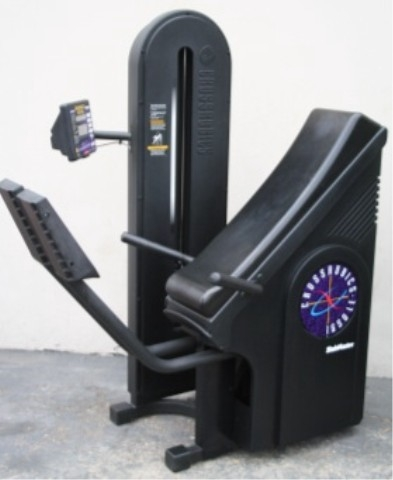 Stairmaster 1650 LE CrossRobics for Sale | Fitness Superstore