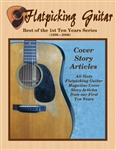 Flatpicking Guitar Magazine: Best Of 10 Years CD-ROM - Cover Stories