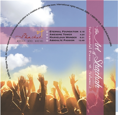 The Art of Shachah Instrumental Praise (Volume 2) RT