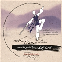 Sword Worship Dance DVD