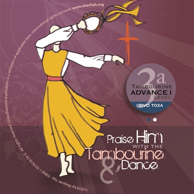 Tambourine Instruction DVD - Advance 1 (Part 1 & 2)