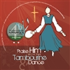 Tambourine Instruction DVD - Advance 2 (Disc 2)