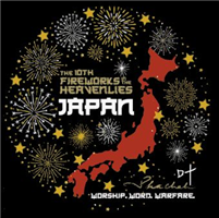 Japan Fireworks 2020 Registration Fees (Adult)