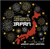Japan Fireworks 2020 Registration Fees (Daily, Adult)