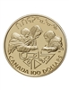 $100 1990 Gold Coin - International Literacy Year