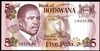 Botswana 5 Pula 1982 Signature 4.  Issued note UNC-60
