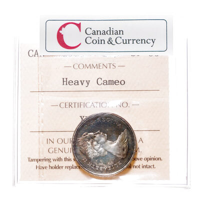 25 cent 1967 Heavy Cameo ICCS SP-66