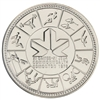 $1 1978 Silver Coin - 11th Commonwealth Games