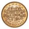 $5 1913 Hand-Selected Gold Coins - Canada's First Gold Coins