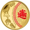 2014 $50 Pure Gold Coin - Five Blessings