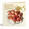 2015 Wedding Gift Set