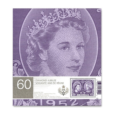 2012 $2 Diamond Jubilee Stamp