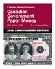 Canadian Government Paper Money - 25th Edition 2013 - 25th Anniversary Edition