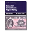 Canadian Government Paper Money - 29th Ed, 2017