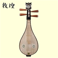Dunhuang Liuqin Professional Concert Chinese Lute