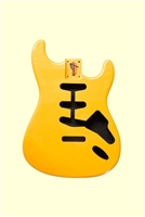 Candy Apple Yellow Replacement Body for Stratocaster®