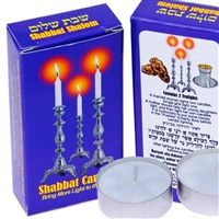0086- Shabbat Tea Lights (2)