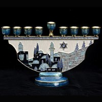 1010- Menorah - Jerusalem, 5""