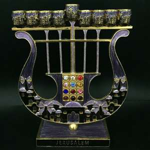 1069- Menorah, jeweled  8""