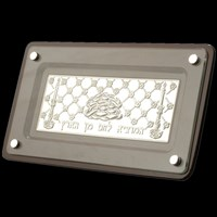 1182- Silver Plate Challah Board