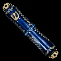1235- Mezuzah Case, jeweled, small