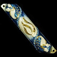 1252- Mezuzah Case, jeweled, small