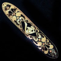 1258- Mezuzah Case, jeweled, large