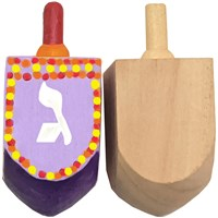 0126- Decorate your own Dreidel