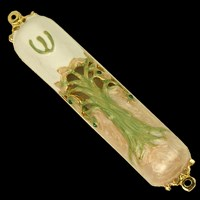 1299- Mezuzah Case, jeweled, small