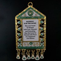 1416- Blessing For the Home Wallhanging