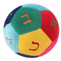0150- Aleph Bet Plush Ball 6""