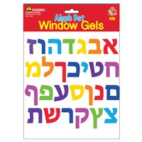 0177-C- Window Gel Fun - Aleph Bet