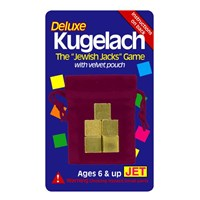 0191-D- Deluxe Kugelach (with pouch)
